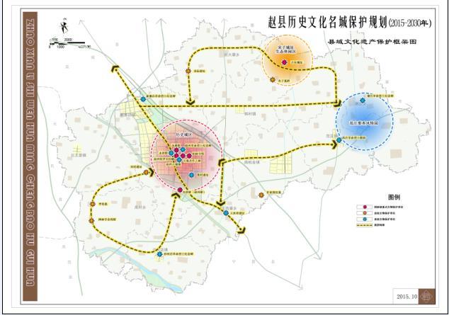 515国道赵县最新规划图