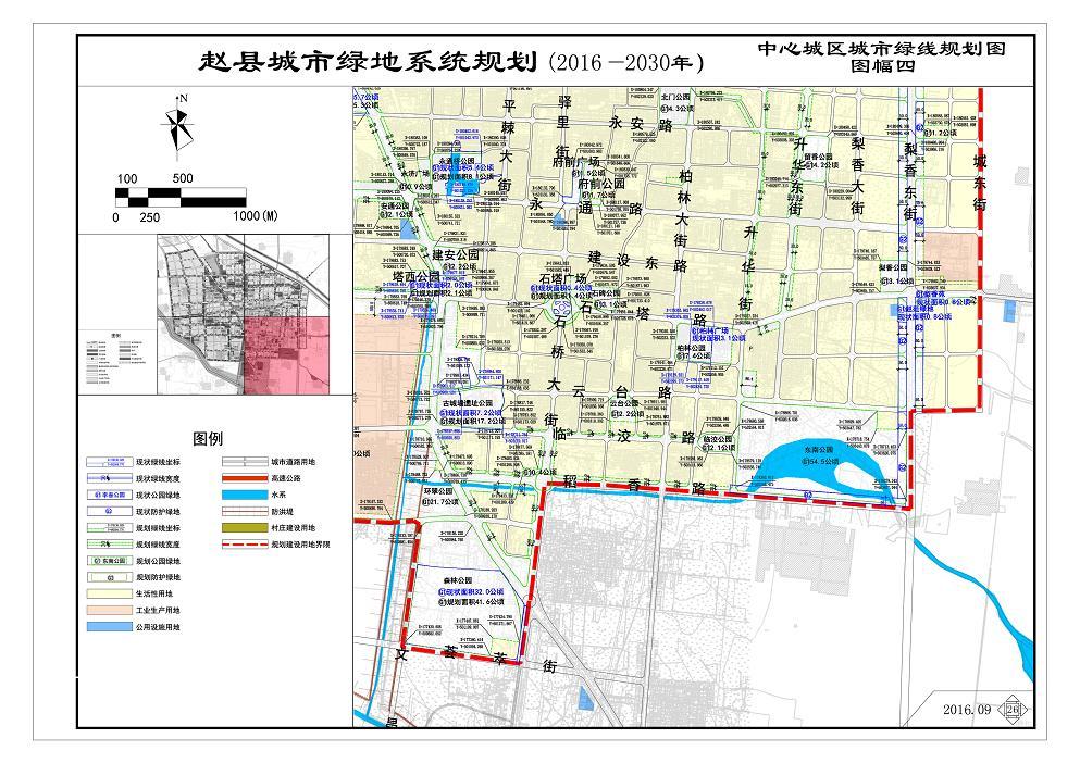2019河北赵县规划图