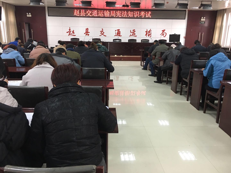 赵县全局规划图